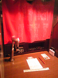 Ramen Shop Private Booth | by technic_mac