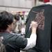 Tokyo Design Festa 2008 04p 手描きTシャツ.jpg