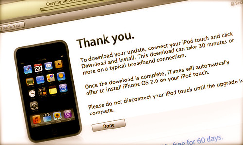 new iphone software update update on the iphone software update update for ipod touch 5053