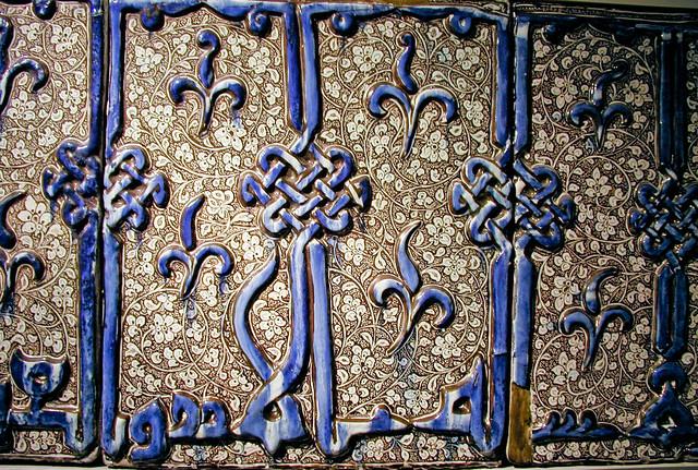 Bj997 Islamic Calligraphy British Museum London 2005