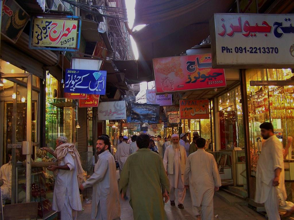 Jewellery Bazaar In Peshawar Pakistan April 2008 Flickr