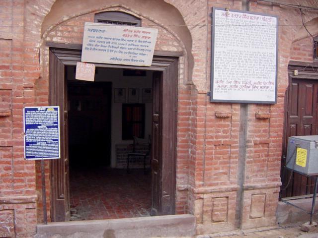 Kartar Singh Sarabha Home of Kartar Singh Sarabha in