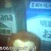 2008-06-08) in My Refrigerator