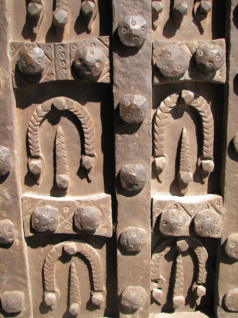 iron gate of Aleppo Citadel, Syria