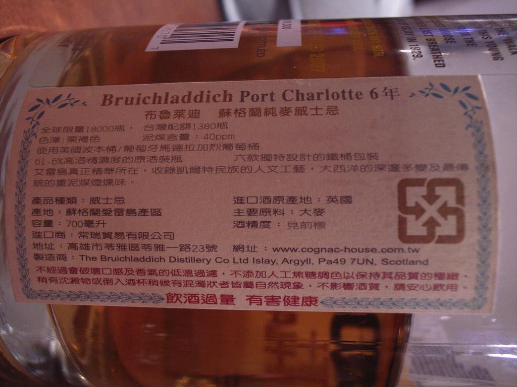 Bruichladdich port charlotte 6 pc6 flickr - Bruichladdich port charlotte ...