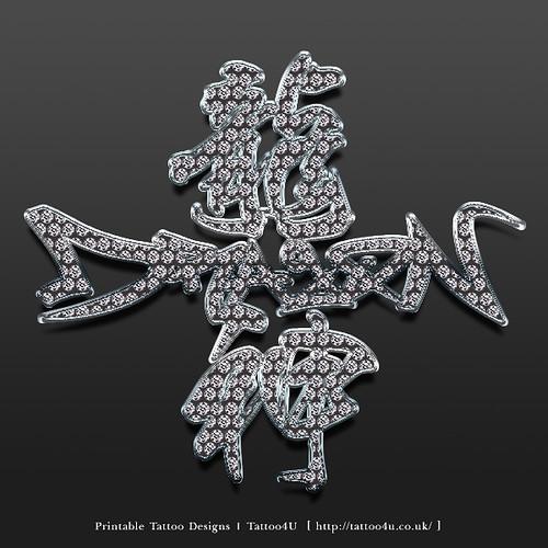 Custom made hip hop jewelry platinum kanji artwork 1 for What is platinum jewelry made of