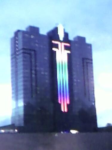 Niagara Casino Hotel Deals