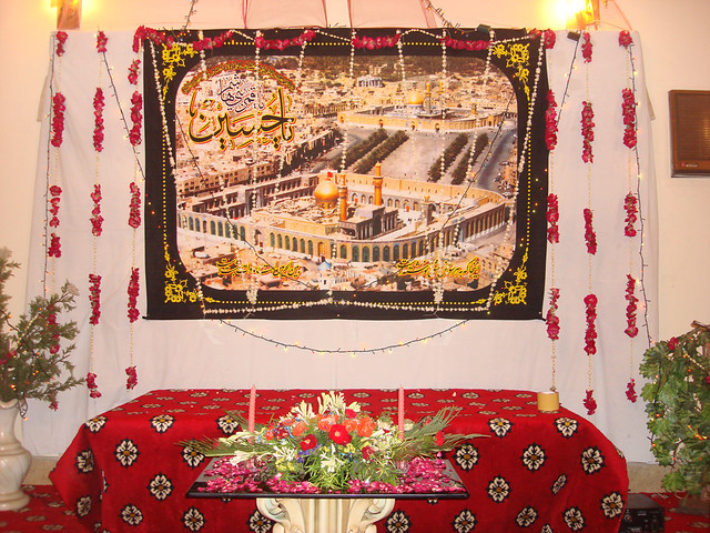 Milad stage the stage decorated for the milad ali for Decoration 3id milad