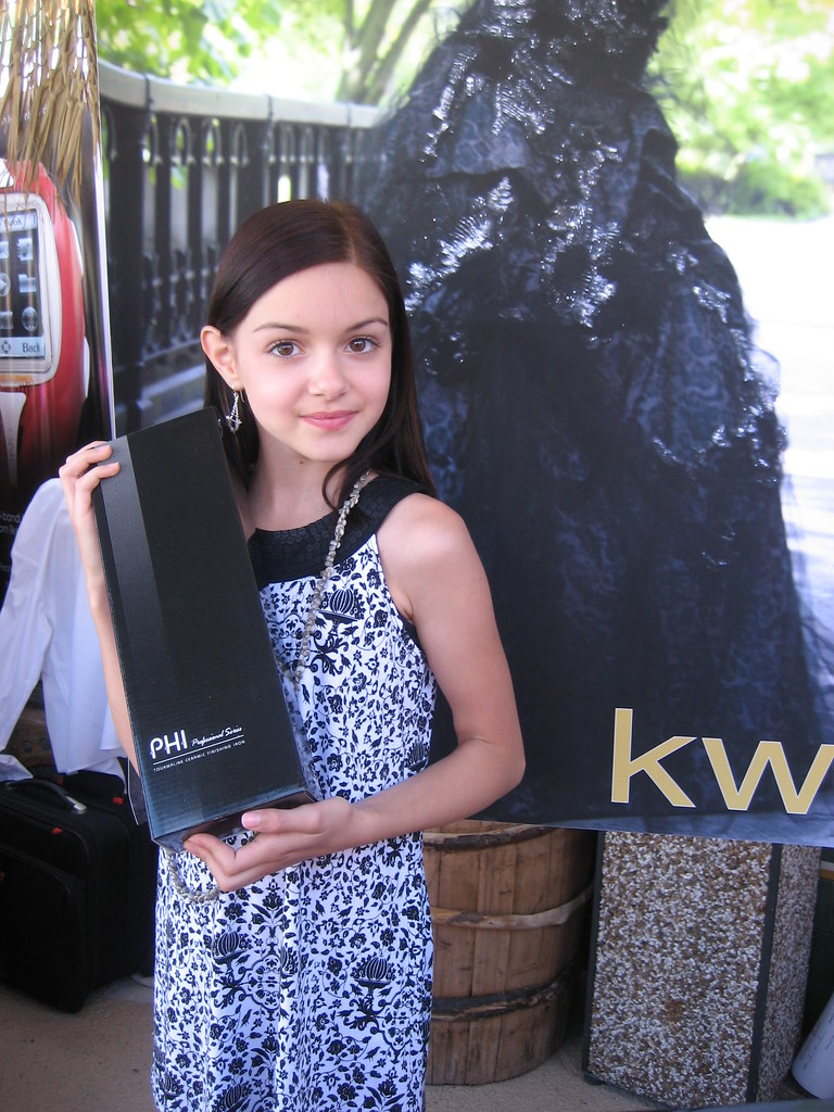 What is a celebrity gifting suite