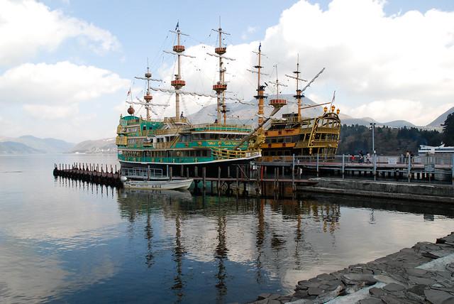 Bateau de pirate explore th o la photo 39 s photos on - Photo de bateau pirate ...