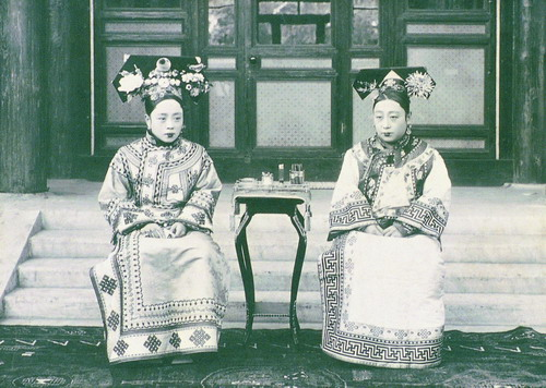 chinese dynasty family - photo #11