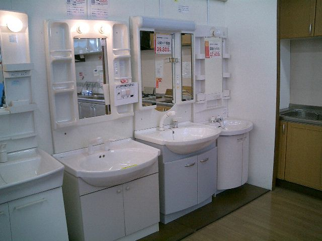 ... Typical Japanese Bathroom Sinks | By AWarc