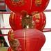 Chinese Lamps in Chinatown, Kuala Lumpur