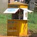 kiwanja_uganda_shops_2