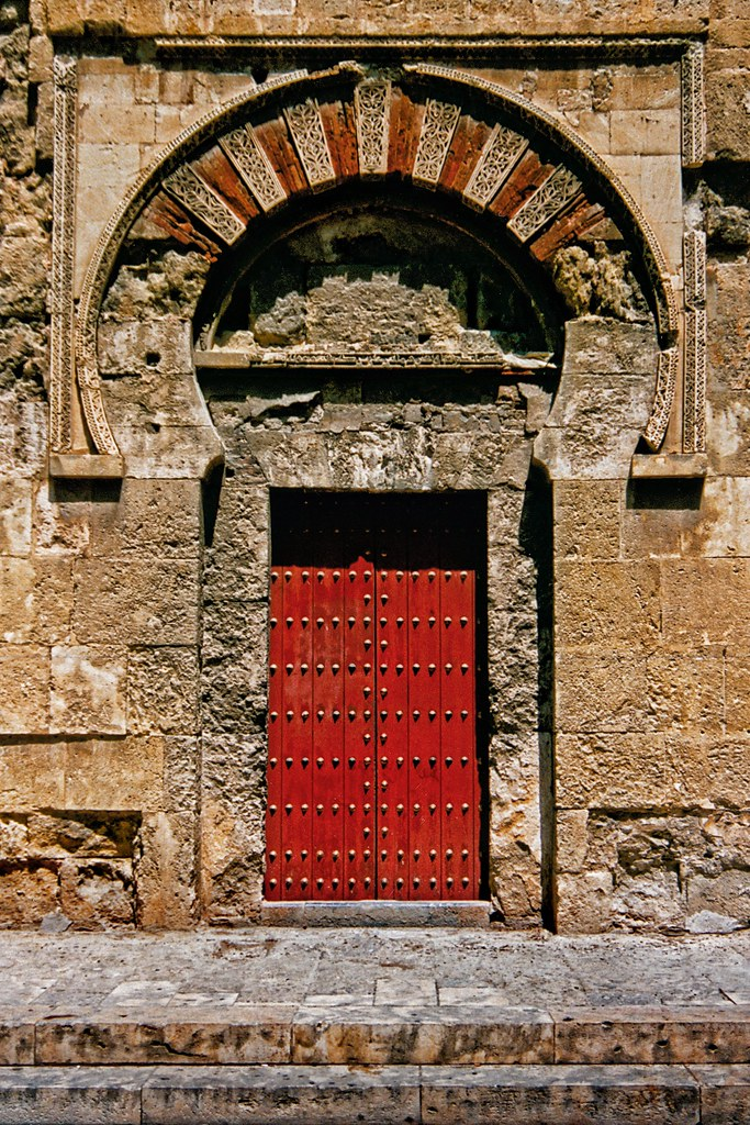 Spain Andalucia Cordoba Mosque Door The Exterior Of