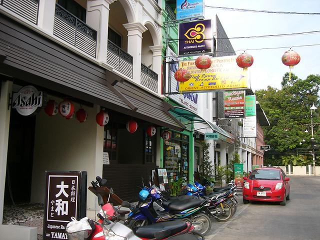 Yamato Japanese Restaurant Knightdale Nc Menu