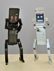 phone_robot - www.great-news.co.nr | by cowokkece