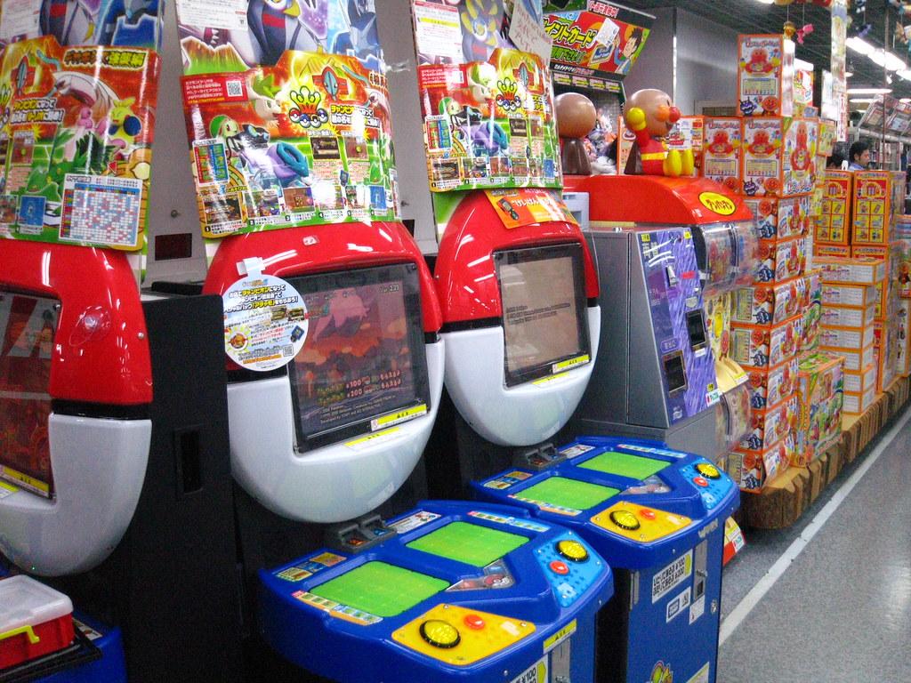 japan arcade machine