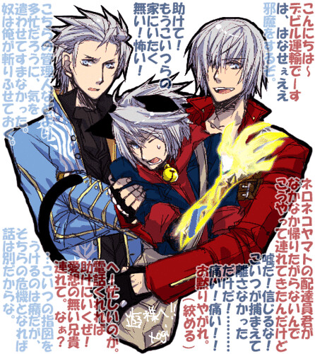 Vergil, Nero, Dante | Devil May Cry 2 and 4!!! Hotty ...