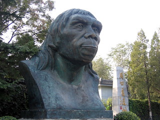 Peking Man at Zhoukoudian | by Scott SM