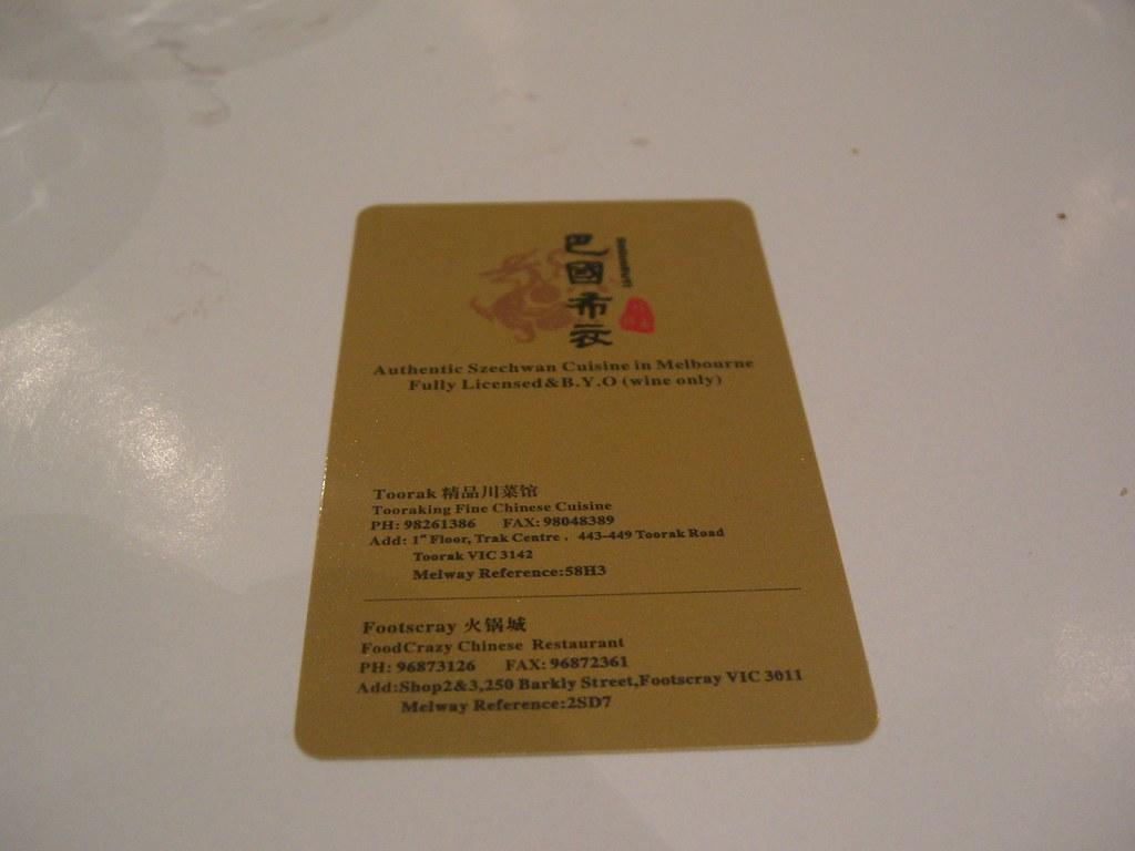 Chinese Restaurant Barkly Square