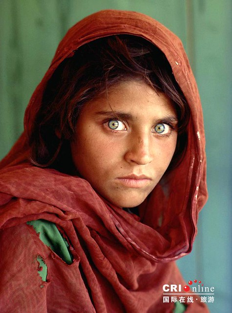 阿富汗少女