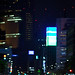 Night Street - Ginza