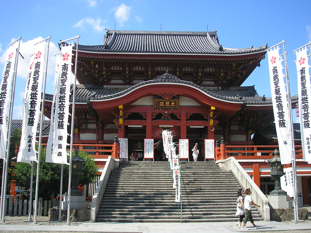 Osu Kannon Temple, 13th August 2008