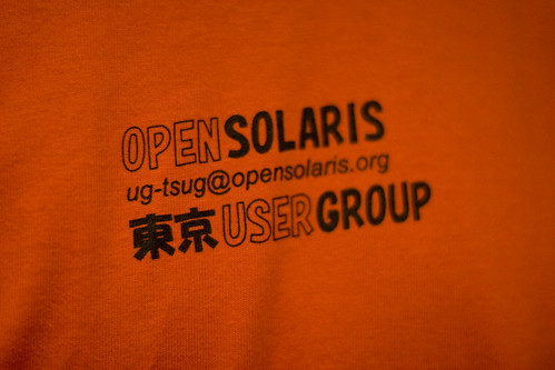 Tokyo OpenSolaris User Group | by jimgris