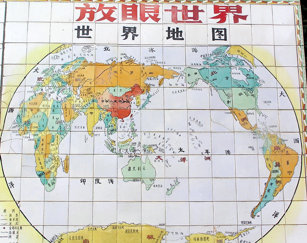 China Map World Website Images - China world map