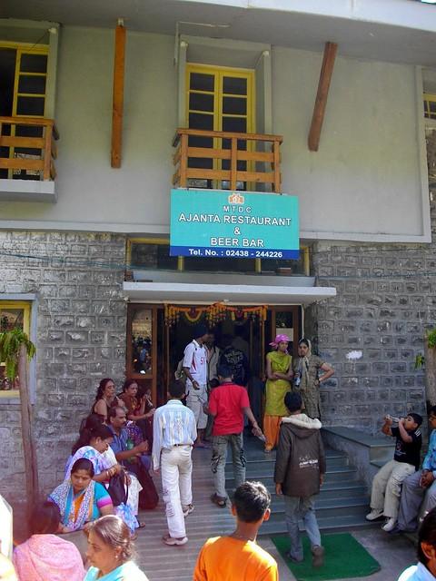 Ajanta India Restaurant Menu