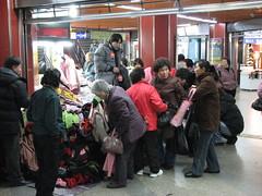 부산 산책 2006.12.29 Busan walk