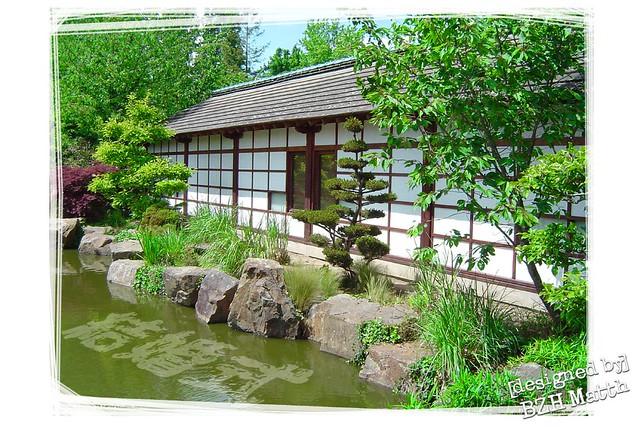 Jardin japonais nantes jardin japonais for Jardin japonais nantes