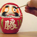Daruma receives his mission
