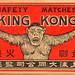 King Kong just wants a hug!