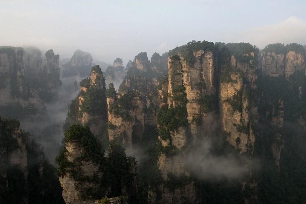 Zhangjiajie Forum