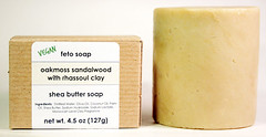 oakmoss sandalwood handmade soap | by fetosoap
