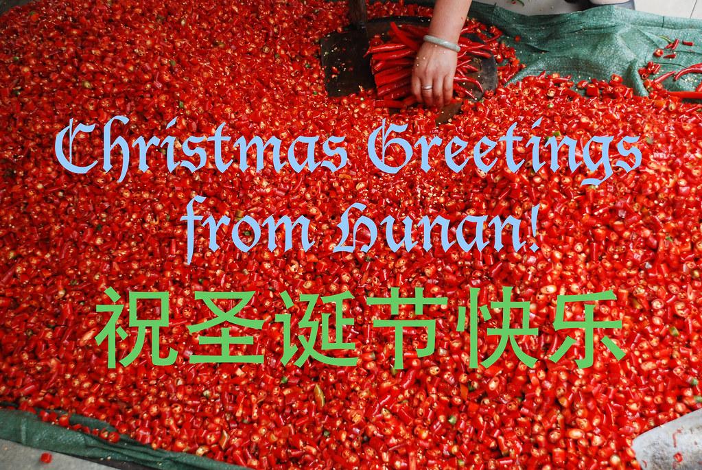 New Hunan Chinese Restaurant Montclair Va