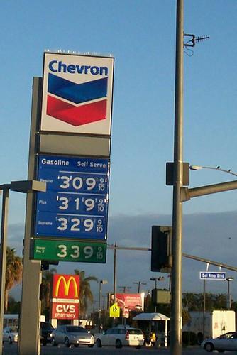 Mcdonalds On Del Amo And Long Beach Blvd