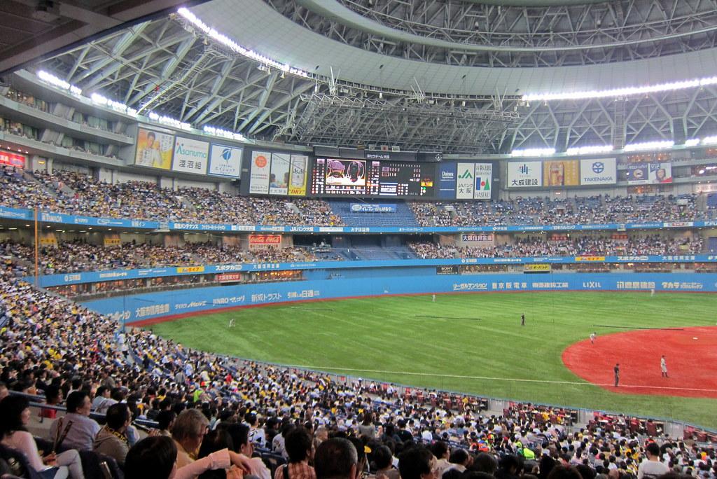 Ōsaka Kyocera Osaka Dome The Osaka Dome 大阪ドーム Or