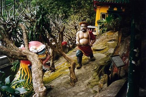 Lion Dance Statue Tiger Balm Gardens Hong Kong Flickr