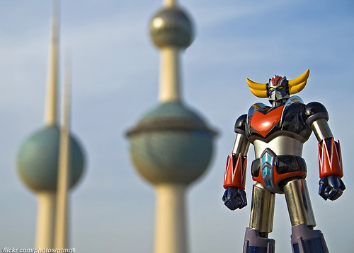 Grendizer & Kuwait Towers - Part III | by Mishari Al-Reshaid Photography