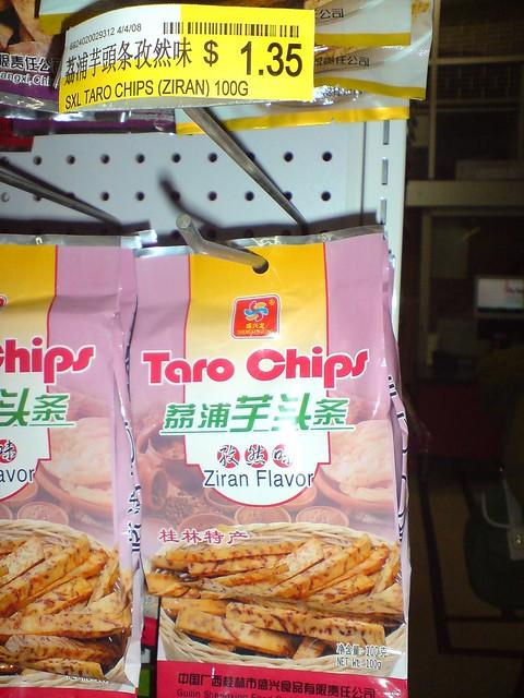Taro Chips - Ziran Flavour - Wing Cheong Groceries