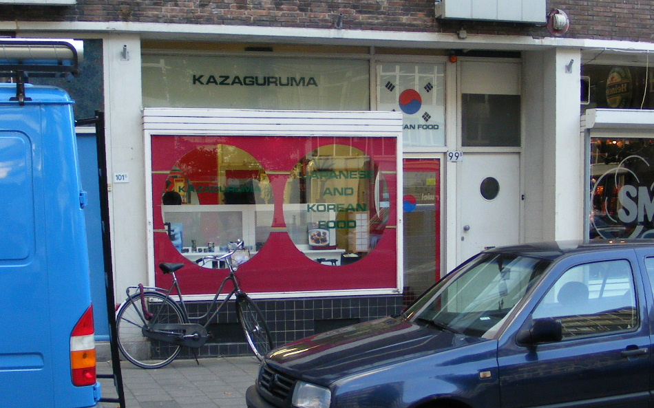 Japans & Koreaanse winkel Kazaguruma in Rotterdam