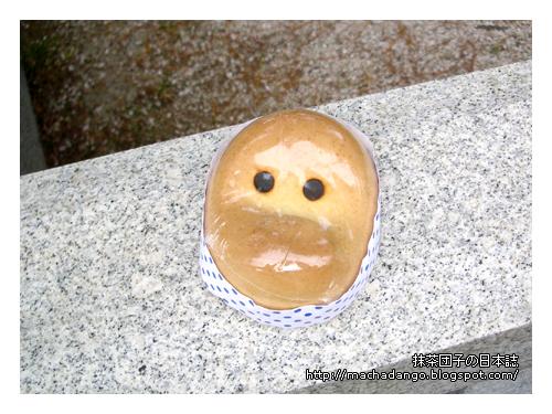 [06.11.25] 島根縣物產中心買的安來饅頭