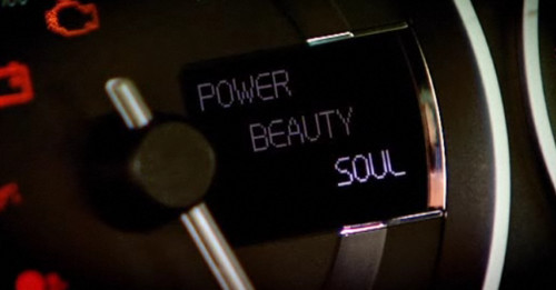 Power Beauty Soul Start Up Screen On Aston Martin Car A