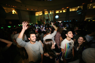 One Step Beyond Dance Party | by American Museum of Natural History