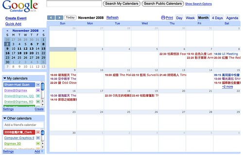 google calendar lovs ical flickr. Black Bedroom Furniture Sets. Home Design Ideas