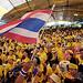 Protestoj en Tajlando