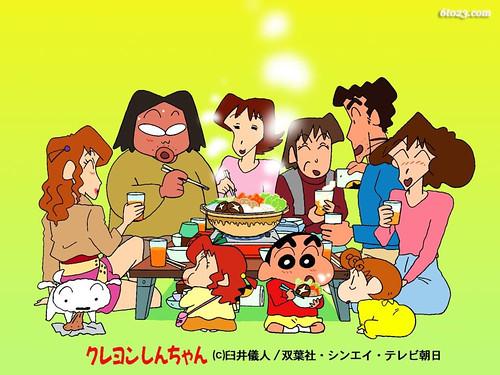 Crayon Shinchan Family Nohara Amp Apartment Matasure